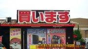 mangasoukosagaten2018-017