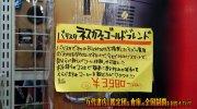 mangasoukosagaten2018-142