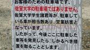 mangasoukosagaten2018-154