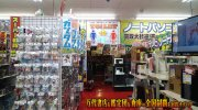mangasoukomamedubypassten2018-100