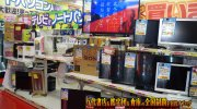 mangasoukomamedubypassten2018-101