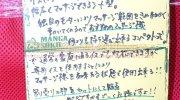 mangasoukomamedubypassten2018-214