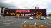 mangasoukoamagiten201811-002b