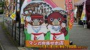 mangasoukoamagiten201811-019b