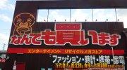 mangasoukodazaifuten2018-007b