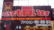 mangasoukodazaifuten2018-033b