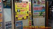 mangasoukodazaifuten2018-139b