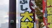 mangasoukodazaifuten2018-251b