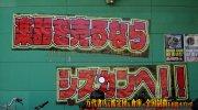 shizuokakanteidanyahataten2019-015b