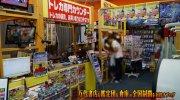 shizuokakanteidanyahataten2019-056b
