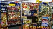 shizuokakanteidanyahataten2019-082b