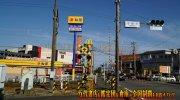 fujikanteidan2019-003