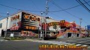 shinshimizukanteidan2019-001b