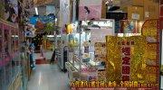 shinshimizukanteidan2019-038b