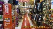 shinshimizukanteidan2019-084b