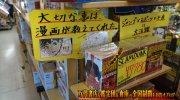 shinshimizukanteidan2019-116b