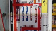 shinshimizukanteidan2019-158b