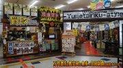 yumetairikufujihonten2019-038