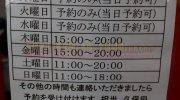 yumetairikufujihonten2019-210