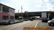 ounodoukutsuginanhonten2019-008b