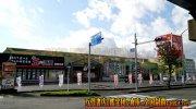 ounodoukutsuginanhonten2019-009b