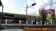 ounodoukutsuginanhonten2019-010b