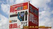 ounodoukutsuginanhonten2019-011b