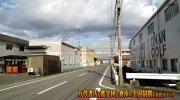 ounodoukutsuginanhonten2019-024b