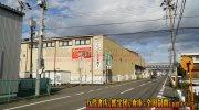 ounodoukutsuginanhonten2019-025b