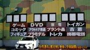 ounodoukutsuginanhonten2019-042b