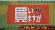 ounodoukutsuginanhonten2019-045b