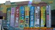 ounodoukutsuginanhonten2019-049b