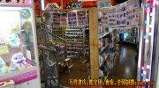 ounodoukutsuginanhonten2019-081b