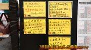 ounodoukutsuginanhonten2019-224b