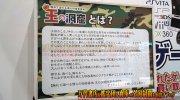 ounodoukutsuginanhonten2019-250b