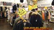 otakaraichibankanowarikomakiten2019-261b