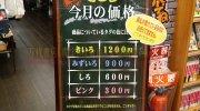 otakaraichibankanowarikomakiten2019-345b