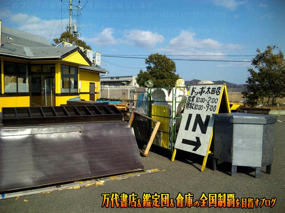 開放倉庫本宮店200903-4