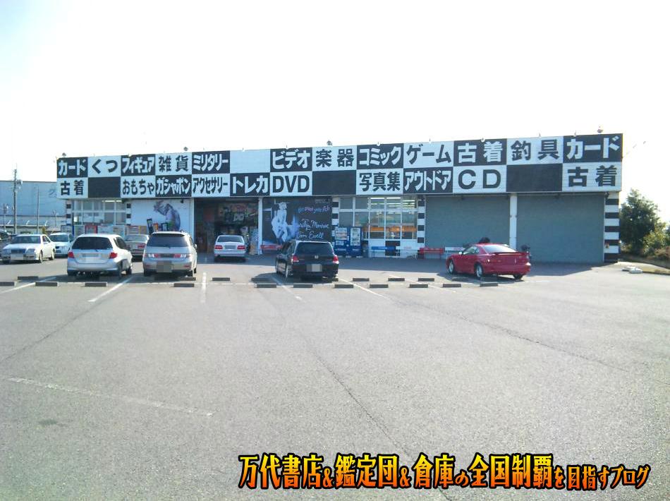 開放倉庫本宮店200903-2