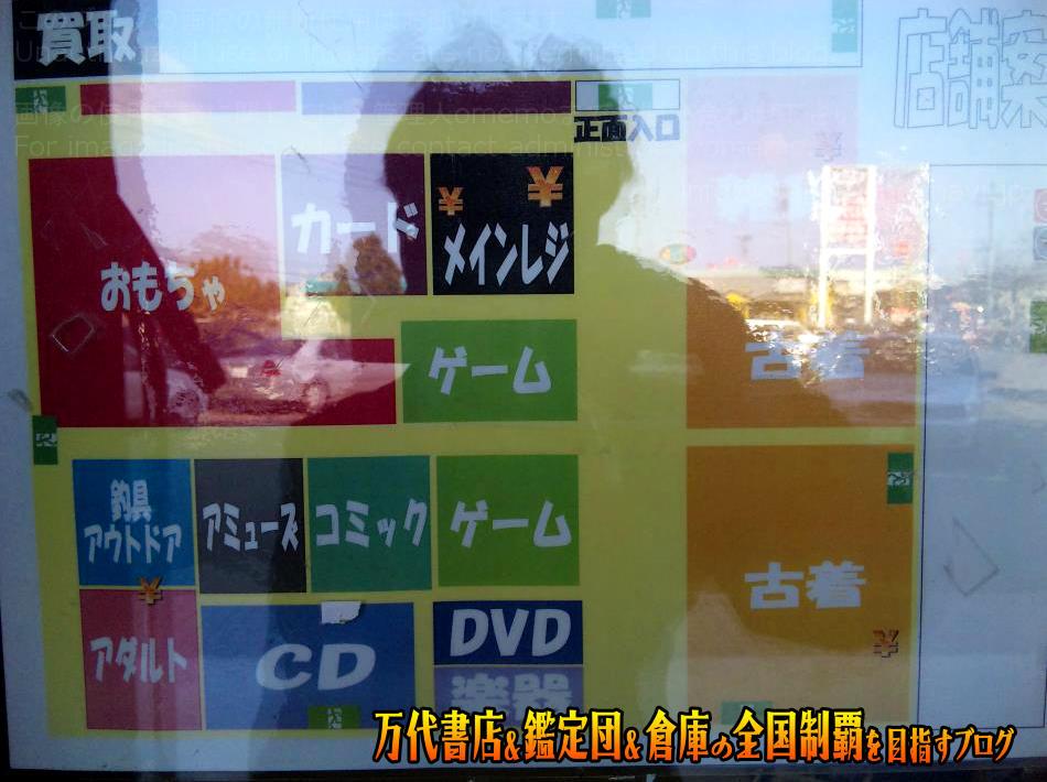 開放倉庫本宮店200903-3
