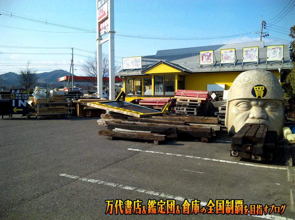 開放倉庫本宮店200903-5
