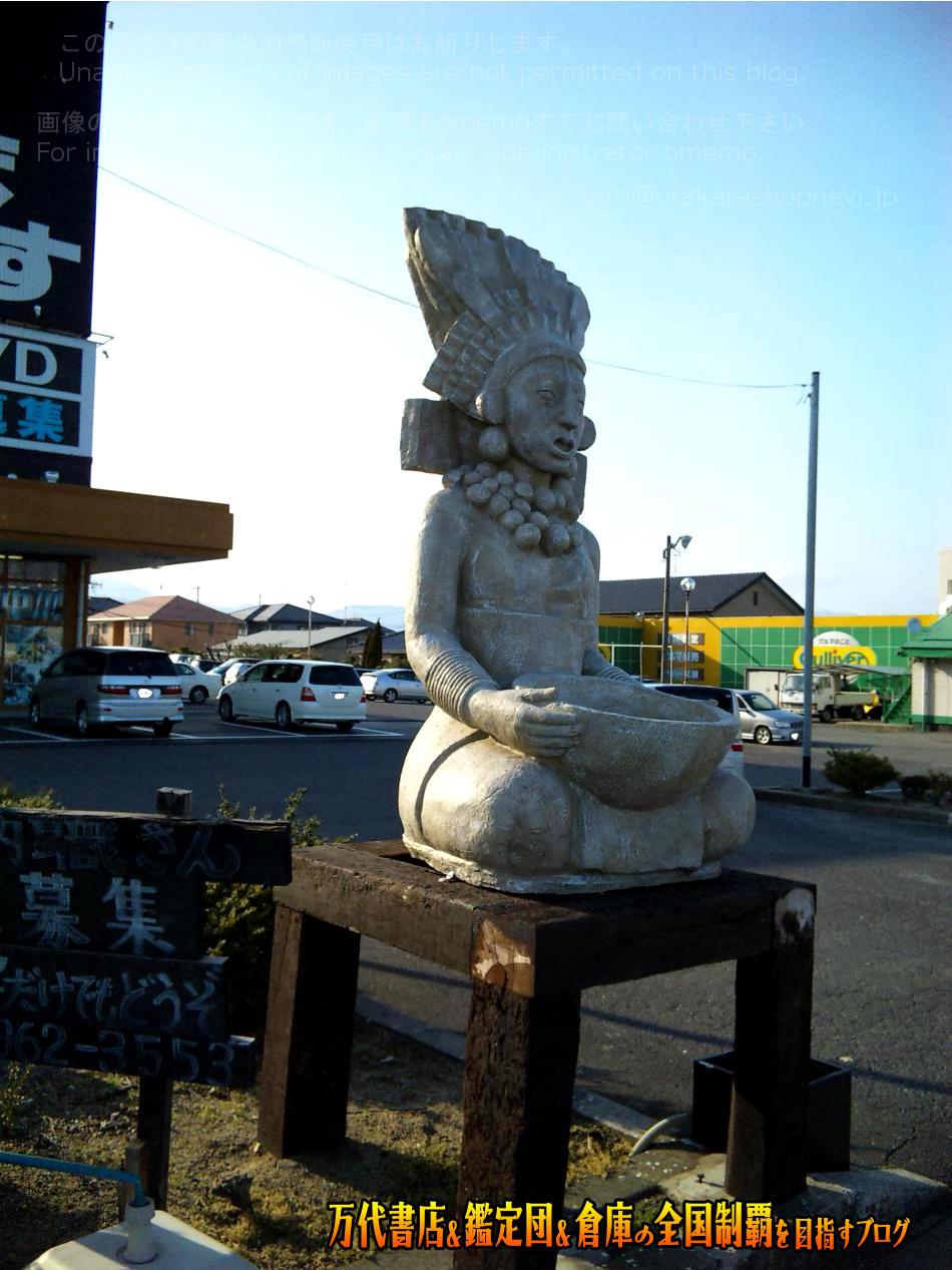 開放倉庫郡山店200903-3