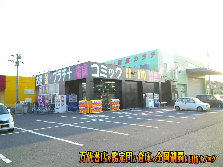 楽2スクエア開放倉庫byドッポアサカ店200903-4