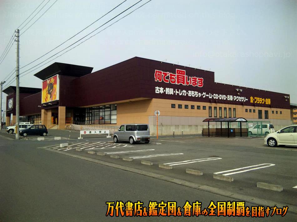 万代書店北上店200903-6