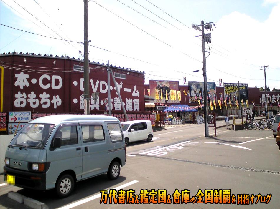 万代仙台泉店200805-4
