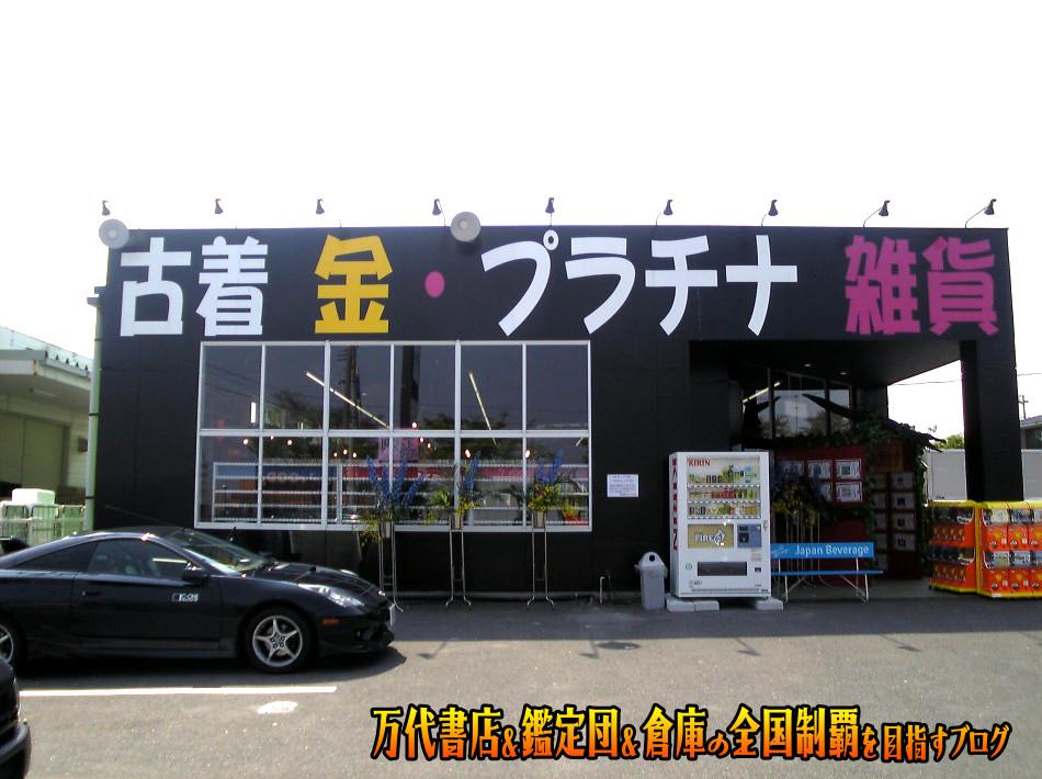 楽2スクエア開放倉庫byドッポ アサカ店200804-2