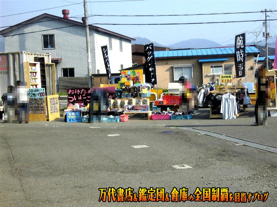 開放倉庫会津若松店200804-3