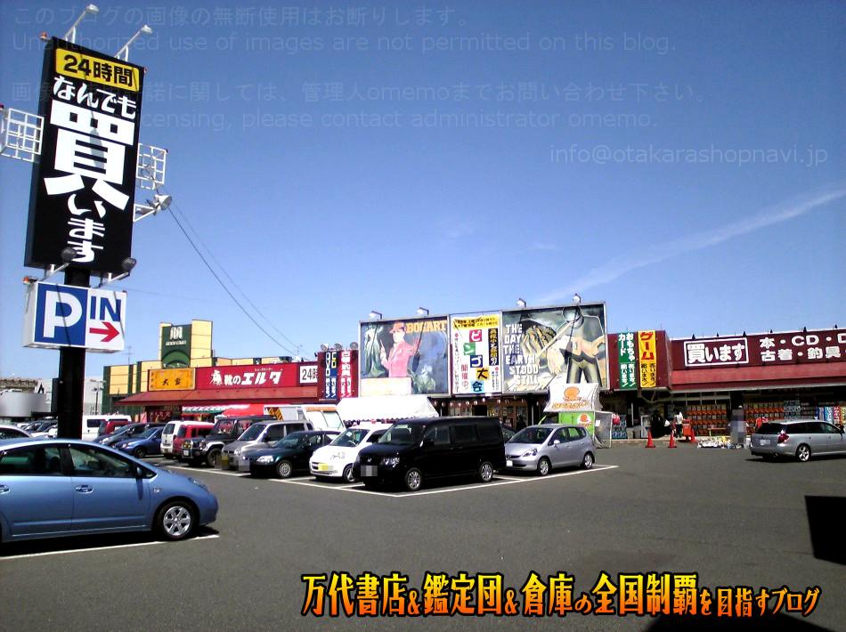 万代仙台南店200805-1