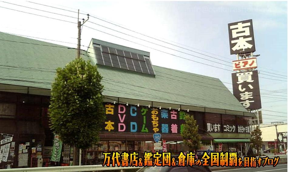 万代書店熊谷店200709-1
