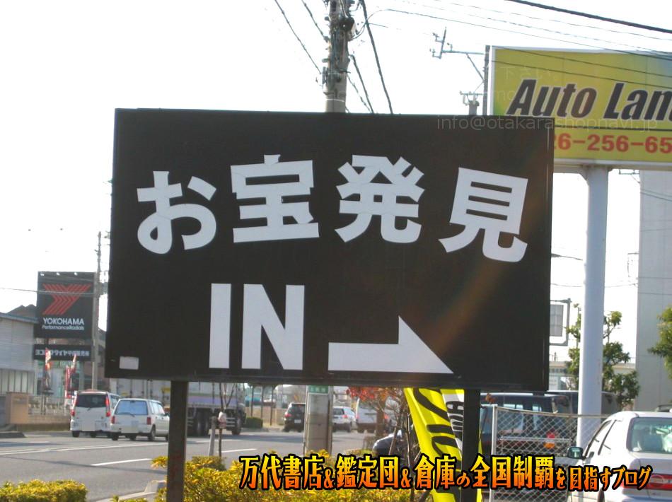 万代書店長野店200711-2
